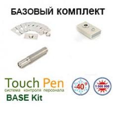 Комплект TouchPen БАЗОВЫЙ-10